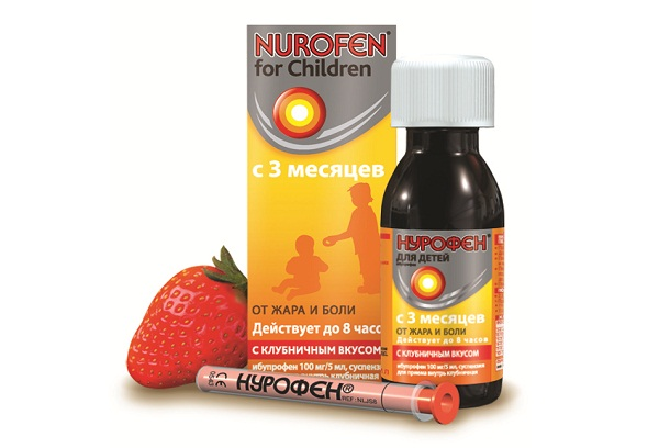 Нурофен сироп