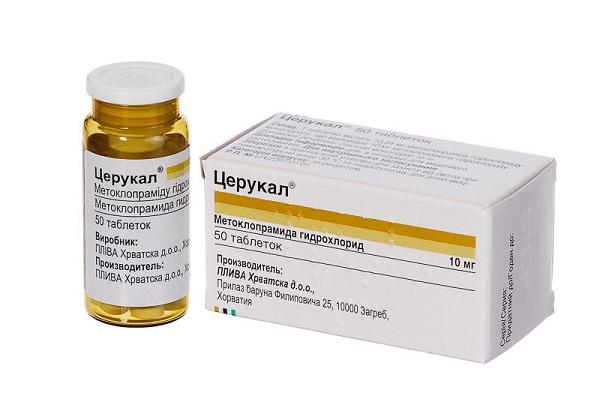 Противорвотные препараты для детей – когда и как применять?