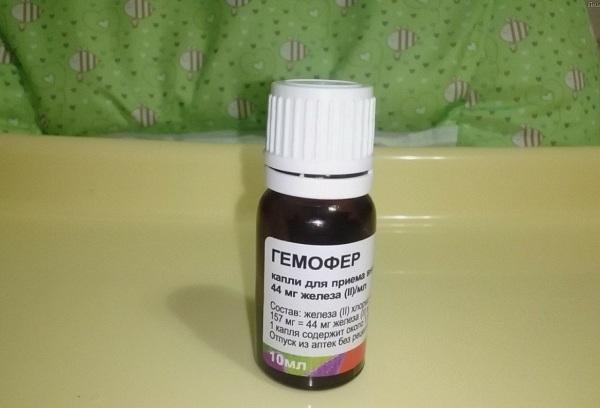 Гемофер
