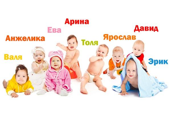 годовалые дети