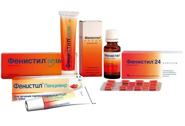 Фенистиль препараты