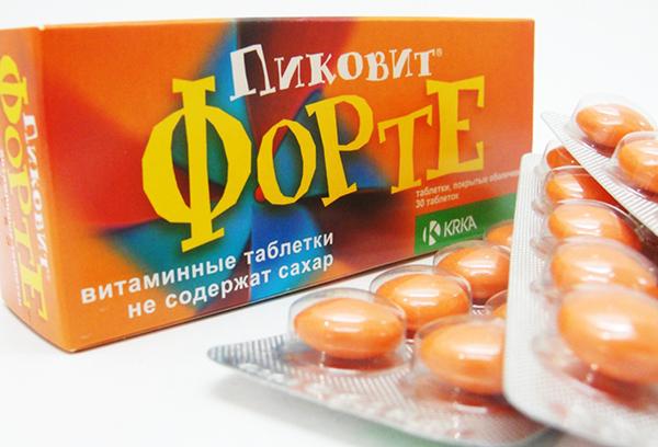 """Витамины """"Пиковит Форте"""""""