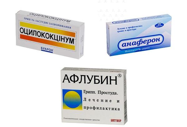 Оцилококцинум, Афлубин и Анаферон