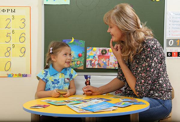 Развитие речевого аппарата ребенка