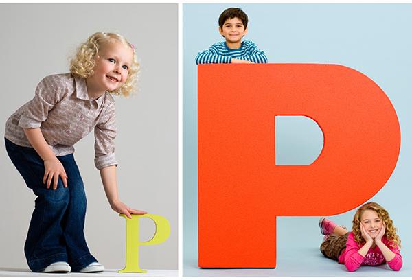 Дети с буквой Р