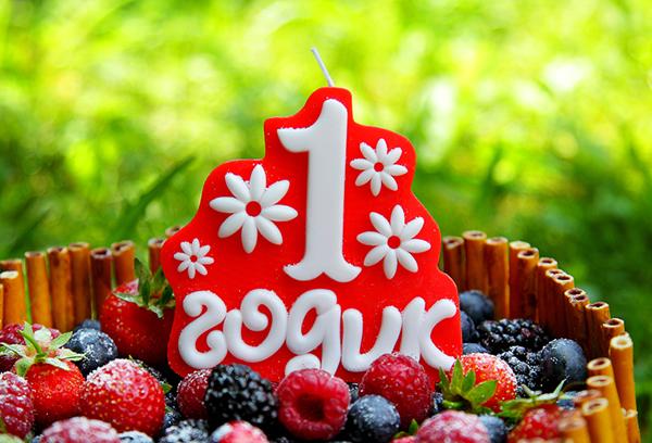 Десерт на 1 годик