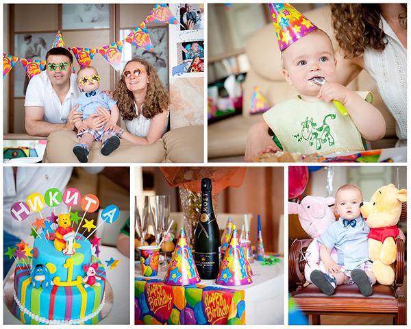Праздник на первый день рождения малыша