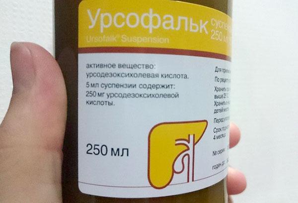 """Суспензия """"Урсофальк"""" для новорожденных"""