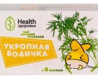 """Аптечная """"Укропная водичка"""""""