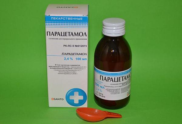 Парацетамол в виде сиропа для детей