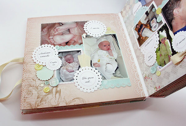 Альбом с детскими фотографиями