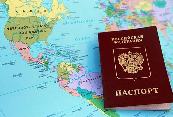 Паспорт и карта мира