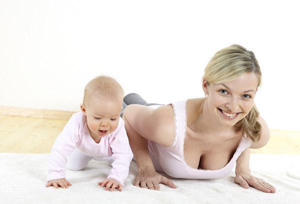 Упражнения дома вместе с малышом